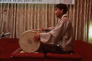 pansouri; traditional korean music  namwan  Korea   musique traditionnelle coreenne Pansouri   namwan  coree  ///R20133/    L0006926  /  P105039