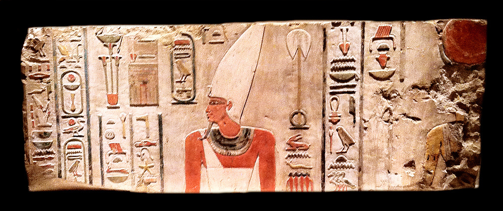 Block of carved and painted limestone from the tomb of Mentuhotep II at Deir el Bahri, 11th Dynasty, circa 2010-2000 BC. King Mentuhotep II is shown wearing the white crown of Upper Egypt.2051-2000 BC