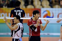 08-07-2010 VOLLEYBAL: WLV NEDERLAND - ZUID KOREA: EINDHOVEN<br /> Nederland verslaat Zuid Korea met 3-0 / Hak Min kim<br /> ©2010-WWW.FOTOHOOGENDOORN.NL
