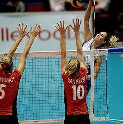 10-08-2014 NED: FIVB Grand Prix Belgie - Puerto Rico, Doetinchem<br /> Yarimar Rosa