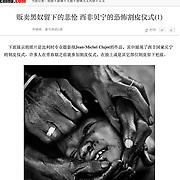 China.com Newspaper