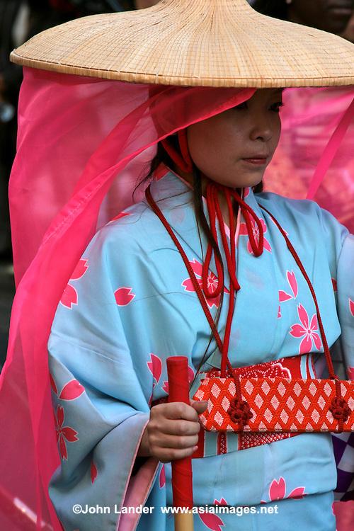 Japanese Festival Kimono