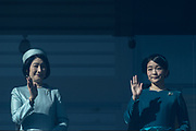 Princess Kiko and her daughter Princess Mako waves to well-wishers who gathered at the Imperial Palace to celebrate his 84th birthday at the Imperial Palace in Tokyo, Japan, December 23, 2017. 23/12/2017-Tokyo, JAPAN