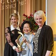 2018 O'Connor Justice Prize