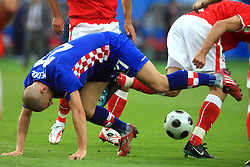 Mladen Petric of Croatia during the UEFA EURO 2008 Group B soccer match between Austria and Croatia at Ernst-Happel Stadium, on June 8,2008, in Vienna, Austria.  (Photo by Vid Ponikvar / Sportal Images)