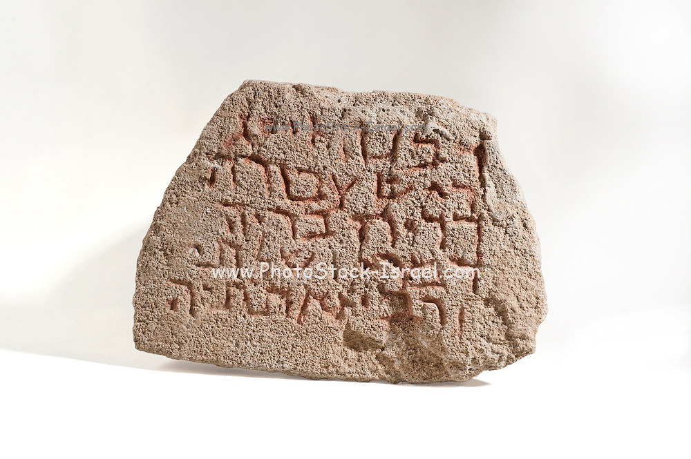 Sand-stone slab with Aramaic inscription in square Hebrew 3-4th century CE (private collection)