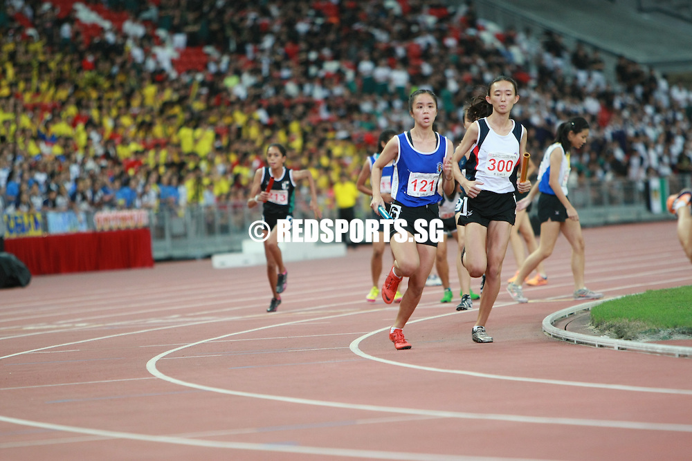 Singapore National Stadium, Friday, April 29, 2016 &mdash; Singapore Sports School (SSP) secured their 10th B Division Girls 4x400m relay title in the last 11 years at the 57th National Schools Track and Field Championships.<br /> <br /> The quartet of Raine Oh, Addeen Idzni Bte Imran, Ismi Zakiah Bte Kashful Anwar, and Diane Pragasam, clocked 4 minutes 16.74 seconds.