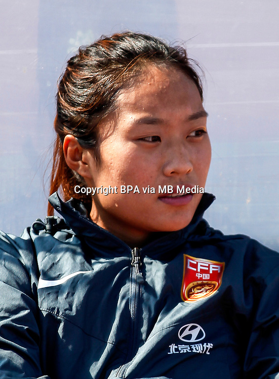 Fifa Womans World Cup Canada 2015 - Preview //<br /> Algarve Cup 2015 Tournament ( Vila Real San Antonio Sport Complex - Portugal ) - <br /> Germany vs China 2-0  -  Tang Jiali of China