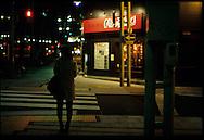 Night in Fukuoka, Kyushu, Japan // scène de nuit à Fukuoka, Kyushu, Japon