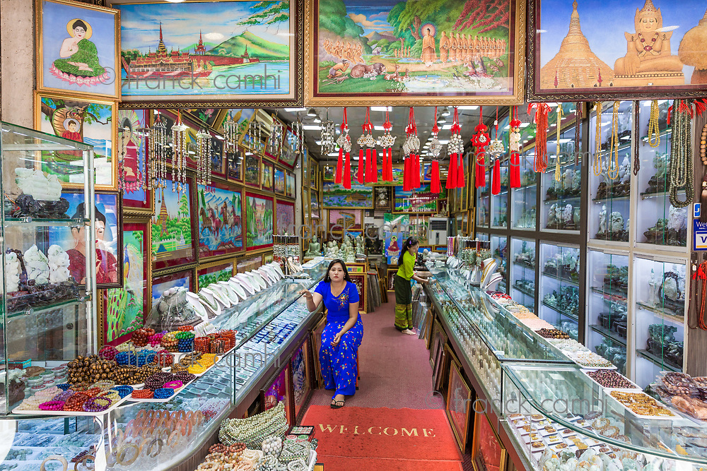 YANGON, MYANMAR -NOVEMBER 25, 2016 : people in shops stall of Bogyoke Aung San Market Yangon (Rangoon) in Myanmar (Burma)