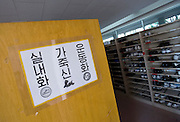 Signs written in Korean Hangul characters abound at the Tokyo Korean High School in Tokyo, Japan on Thursday 07 October, 2010..Photographer: Robert Gilhooly