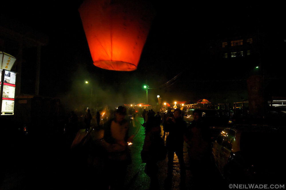 Eriee scene as a sky lantern is released in Pingxi, Taiwan.