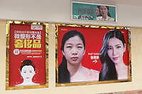 Plastic Surgery outdoor advertisement in China
