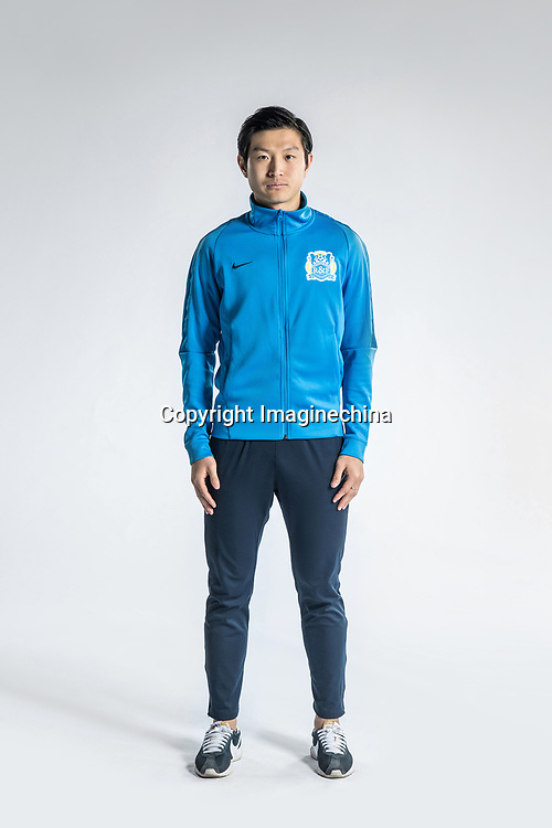 **EXCLUSIVE**Portrait of Chinese soccer player Wang Jianan of Guangzhou R&F F.C. for the 2018 Chinese Football Association Super League, in Guangzhou city, south China's Guangdong province, 23 February 2018.