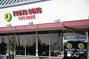 Young Dong Tofu Restaurant in San Gabriel