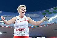 20150827 WCH IAAF @ Beijing