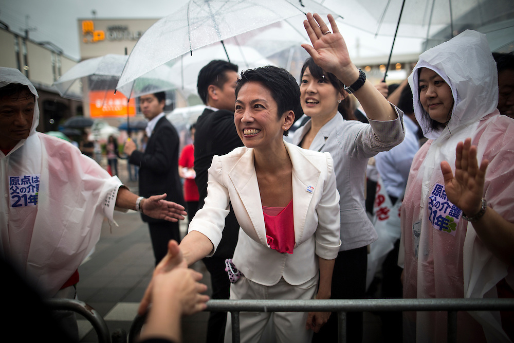 CHIBA, JAPAN - JULY 9 :  Renhō Murata, a Japanese politician from Democratic Party of Japan (DPJ) greets supporters after a campaign speech for candidate Hiroyuki Konishi during the 2016 Upper House election campaign outside of Kaihin Makuhari Station in Chiba, Japan on July 9, 2016. Tomorrow, July 10, 2016 will be the first Upper house election nation-wide in Japan that 18 years old can vote after government law changes its voting age from 20 years old to 18 years old. (Photo by Richard Atrero de Guzman/NUR Photo)