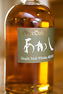 White Oak Whisky, the city of Akashi, Hyogo prefecture, Japan.