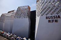 shanghai world expo 2010 - queues line up outside the russia pavillion