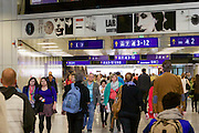Vienna's new Hauptbahnhof (Main Railway Station) opening days.