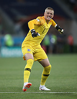 Football - 2018 FIFA World Cup - Group G: England vs. Tunisia<br /> <br /> England goalkeeper Jordan Pickford celebrates his team's opening goal at Volgograd Arena, Volgograd.<br /> <br /> COLORSPORT/IAN MACNICOL