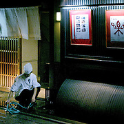 Cleaning entry, Kyoto, Japan (June 2004)