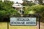 Holualoa Hongwanii MIssion, Holualoa, Kona District, The Big Island, Hawaii USA