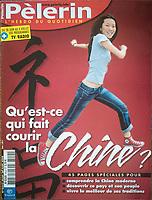 Couverture pour le magazine Pèlerin. Cover for French magazine Pèlerin.