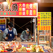 Barbecue squid stand, Kenting, Pingtung County, Taiwan
