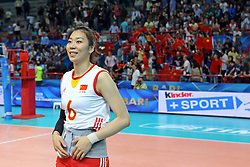 China Yang Junjing celebrates