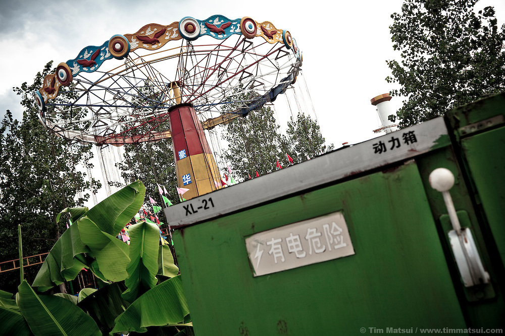 An amusement park on the outskirts of Yangzhou, China, a suburb city of Shanghai and major producer of photovoltaic cells for the renewable energy solar power industry.