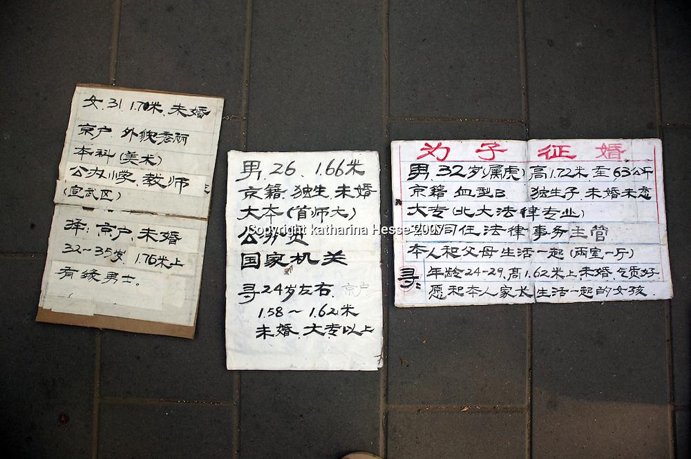 """BEIJING, MAY 6: """"Werbeschilder"""" mit  Beschreibungen  ihrer von Soehnen und Toechtern im Zhongshan Park in Peking.  2mal pro Woche treffen sich circa 800 Eltern im Zhongshan Park und versuchen, passende Partner fuer ihre Kinder zu finden ."""