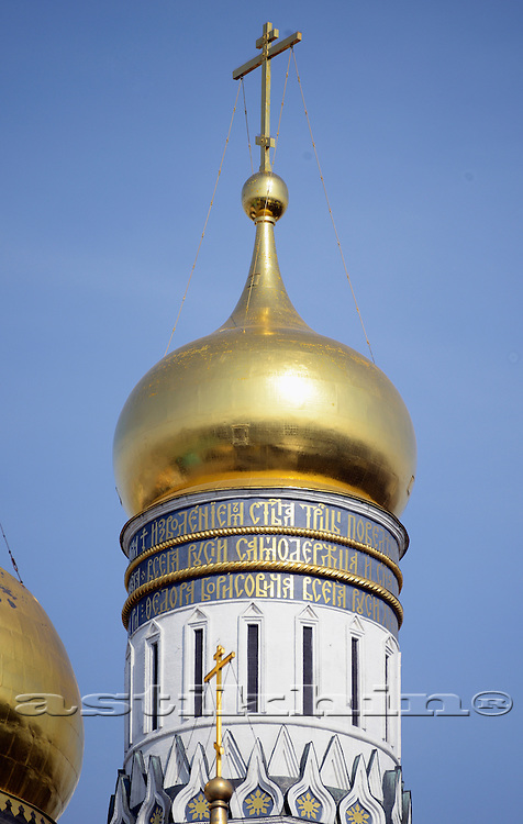 Ivan the Great Bell Tower. Moscow, Russia.