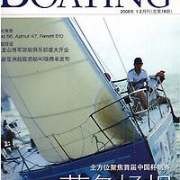 Photographe pour les magazine China Boating et Asia Pacific Boating, j'ai suivi l'actualité de la plaisance en Asie de 2006 a 2009. Voici quelques exemples de publications.