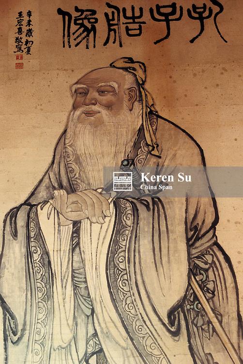 Portrait of Confucius, China
