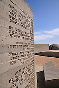 Israel, Beer Sheva, The Negev Brigade Monument designed by Dani Karavan in memory of the members of the Palmach Negev Brigade who fell defending Israel during the War of Independence. The Israeli memorial day (Yom Hazikaron) is observed on the 4th day of the month of Iyar of the Hebrew calendar, always preceding the next day's celebrations of Israel Independence Day.