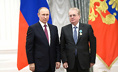 Moscow: Ceremony of giving state awards in Kremlin, 23 September 2016