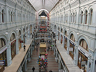 gum (shopping mall in moscow)