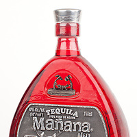 Mañana anejo -- Image originally appeared in the Tequila Matchmaker: http://tequilamatchmaker.com