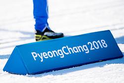 February 5, 2018 - Pyeongchang, SOUTH KOREA - 180205 Course dividers showing ''PyeongChang 2018'' at Alpensia Cross-Country Centre ahead of the 2018 Winter Olympics on February 5, 2018 in Pyeongchang..Photo: Jon Olav Nesvold / BILDBYRN / kod JE / 160137 (Credit Image: © Jon Olav Nesvold/Bildbyran via ZUMA Press)