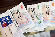 Photo shows sasa-kamaboko products processed and packaged at  Oizen Shoten's  factory in Tome City, Miyagi Prefecture, Japan on 11 Sept. 2012.  Photographer: Robert Gilhooly