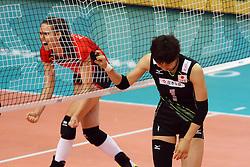 Japan Miyu Nagaoka is disappointed