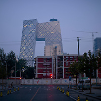 China | Beijing | Cityscape