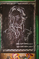 A drawing of Rabindranath Tagore, the Bard of Bengal and the first non-European to be awarded the Nobel Prize in Literature, on a middle school wall in northern Kolkata.