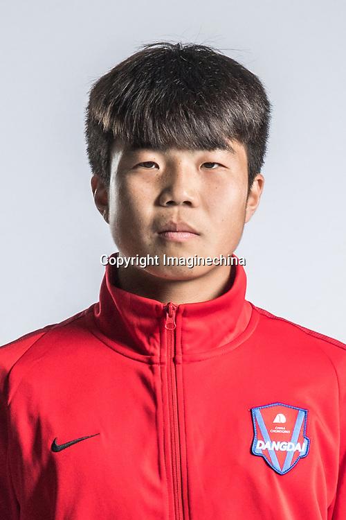 **EXCLUSIVE**Portrait of Chinese soccer player Liu Bin of Chongqing Dangdai Lifan F.C. SWM Team for the 2018 Chinese Football Association Super League, in Chongqing, China, 27 February 2018.