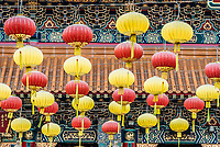 Chineses lanterns Sik Sik Yuen Wong Tai Sin Temple Kowloon in Hong Kong