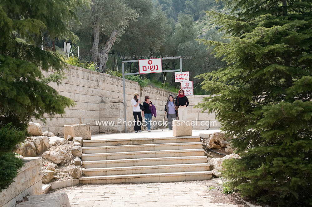 Israel, Upper Galilee, Amuka, The grave of Yonatan ben Uziel, Pilgrimage site for believers seeking a spouse or marriage