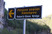 Greece, Epirus, Zagori, Pindus Mountains, A sign pointing to the Kokori Arched Stone Bridge