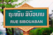 Mar. 11, 2009 -- VIENTIANE, LAOS:  A street sign in Vientiane, Laos in French and Lao. Although English is now more widely spoken in Laos than French, many of the street signs in this former French colony are still in French.   Photo by Jack Kurtz / ZUMA Press