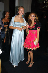 Left to right, EDITE LIGERE and YUKI OSHIMA-WILPON at the Fortune Forum Dinner held at Old Billingsgate, 1 Old Billingsgate Walk, 16 Lower Thames Street, London EC3R 6DX<br /><br />NON EXCLUSIVE - WORLD RIGHTS